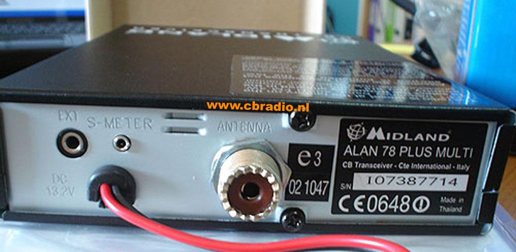 Alan 48 plus схема фото 784
